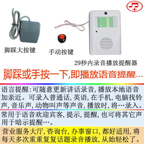 出现断电停电,将微耗电报警器的线接上原旧有的脚踏报警开关的线,只